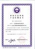 北京冠群金辰软件公司